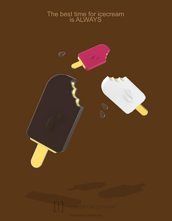 keyring icecream brown pink white metalmorphose mtm086 8