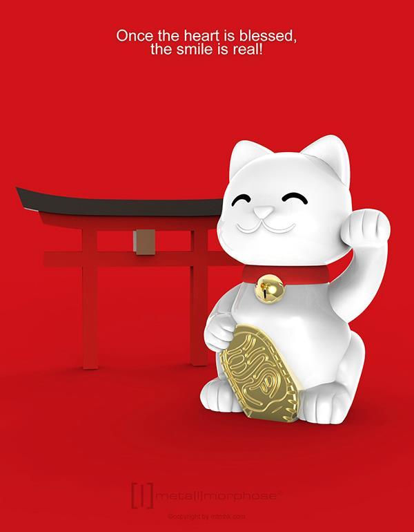 keyring lucky cat white metalmorphose mtm226 4